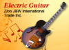 quality electric guitar
