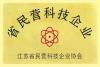 JIANGSU DONGFANG PRODUCTS CERTIFICATE