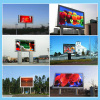 application for outdoor display