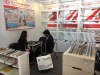 Fusaier's Booth at the 122nd CANTON FAIR 2017