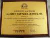 AS Certificates