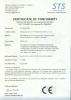 Mixer CE Certificate