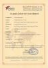 Battery IEC 61427