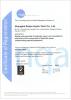 ISO9001:2008-EN