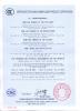 CCC Certificate
