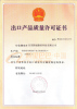Export products quality permit certificate