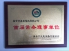 association ASSESSED SUPPLIER CERTIFICATE