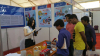 Exhibition Show in Bangladesh