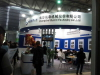 Sino Corrugated Exhibition