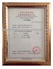 Pressure Vessels Standard Certificate