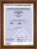 Turkey plug insert VDE Certificate