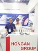 HongAn at CommunicAsia, Singapore,2017