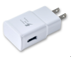 Adaptive Fast Charger Portable USB Travel Charger for Samsung