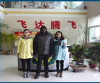 Ghana customer visited our company