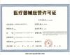CFDA License-SU 20160005
