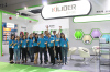 2017 Exhibition show and stand number