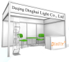 Warsaw International Lighting Fair