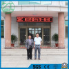 Warmly celebrate the yantai university professor biological bacteria - Jiang Zhumao - become our adv