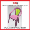 arm chair mould design from taizhou huangyan caozhen mould co.,ltd