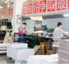 Die-cutting and hot-stamping process