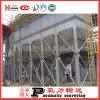 Zaozhuang Everest new new gas co., LTD