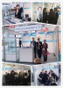 Drinktec Exhibition in German