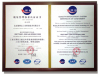 ISO 9001-2000 Certificate