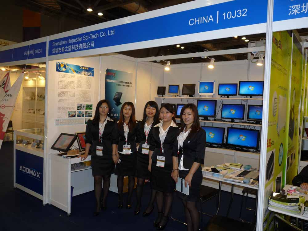 Exhibition in HongKong