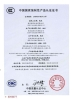 CCC Quality Certificate