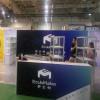 Exhibition in Qingdao
