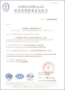 CCS(China Classification Society)