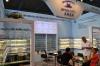 The 25th China (Beijing) International Optics Fair
