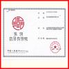 Company Certificates 5