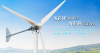 Small Wind Turbine 100-20KW windmill generator for home use