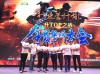 alibaba show