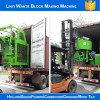 WT2-10 clay interlock brick block machine line delivering to Pakistan