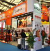 2012 Shanghai Music fair