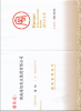 Hunan Time-honored Brand