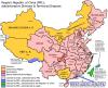 How to reach Dongguan