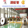 stainless steel pipe make shop