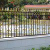 Power Coated Aluminum Garden Fence
