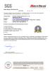 SGS Audit Reports - Shenzhen Hongze Automatic Door Co., Ltd
