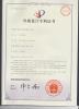 Patent Certificate_10