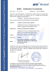 SFP+_ROHS Certificate