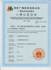 Certificate of network access for broadcast equipment