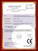 Metal etching machine CE certificate
