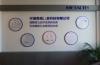 Company culture wall