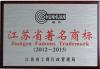 Jiangsu Famous Trademark