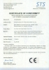 Extrusion Machine CE Certificate