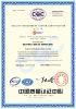 ISO Certificiate